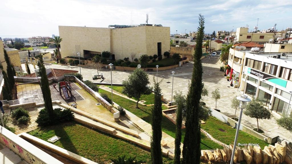 Πλατεία Ειρήνης - Δημοτικό Μέγαρο
